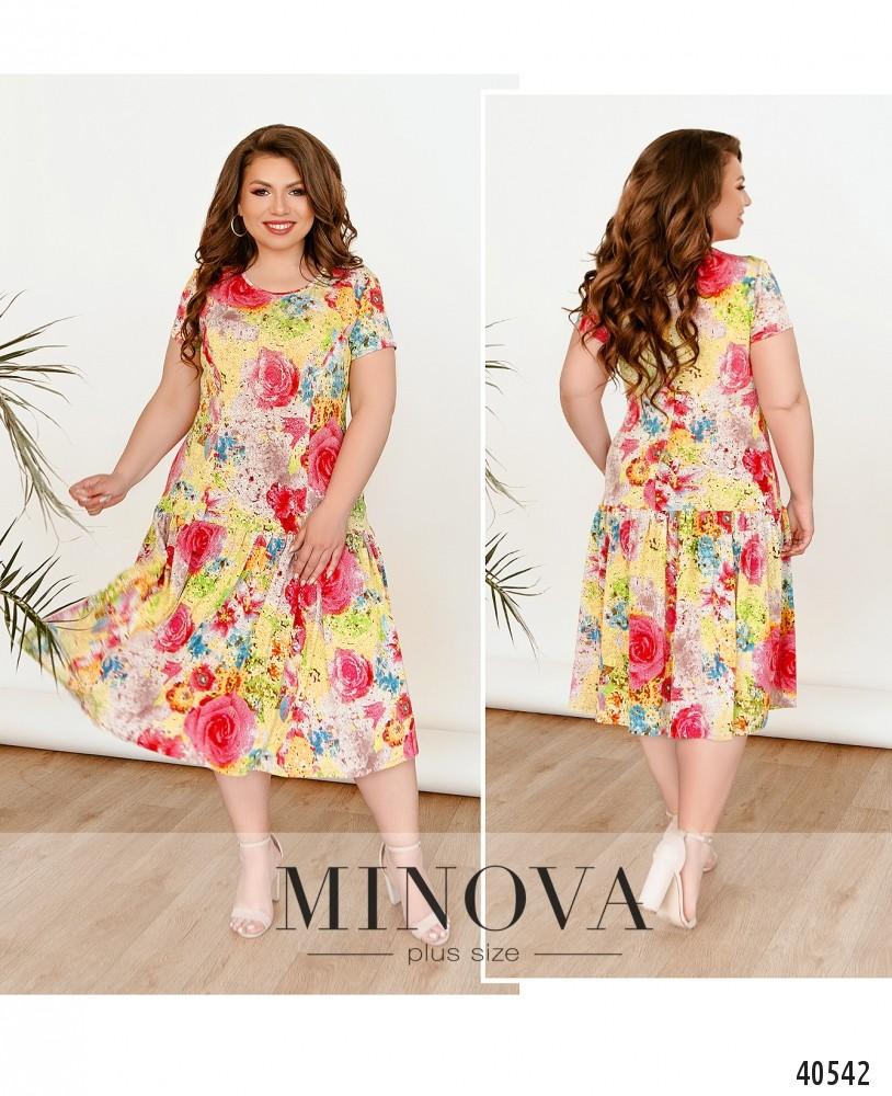 Платье №436-желтый-М