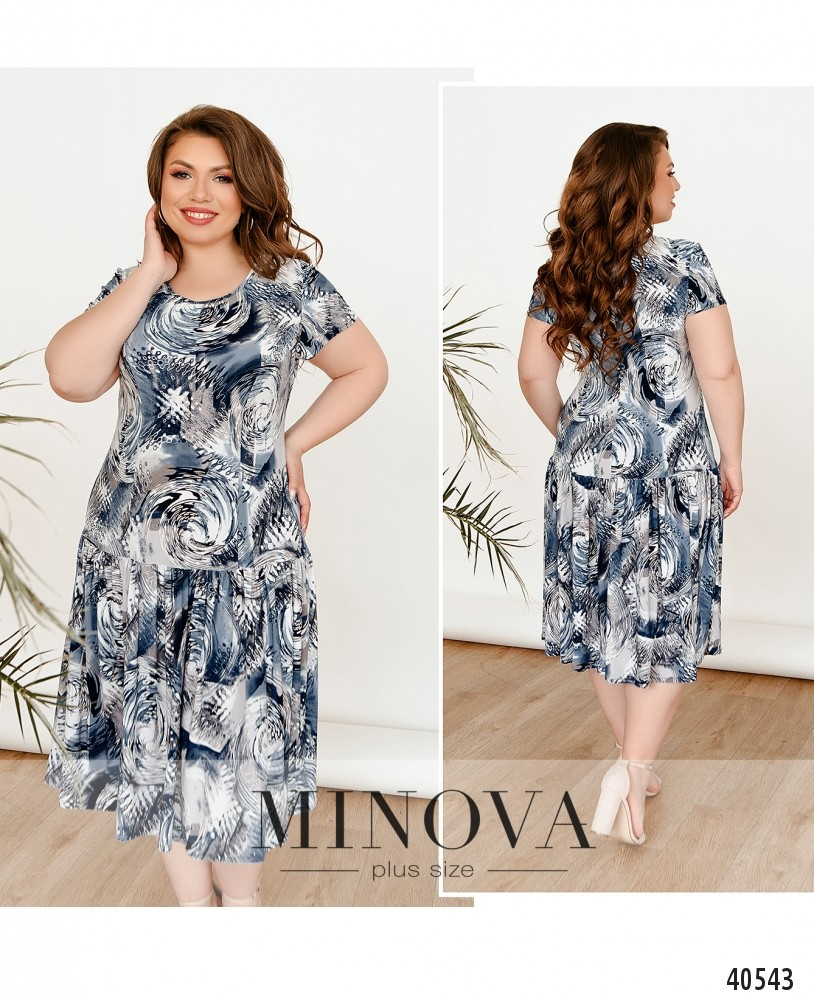 Платье №436-голубой-М