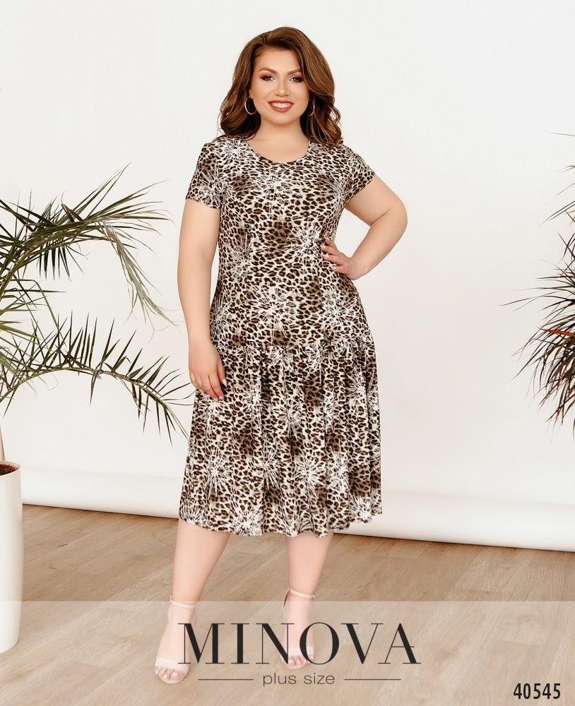 Платье №436-леопард