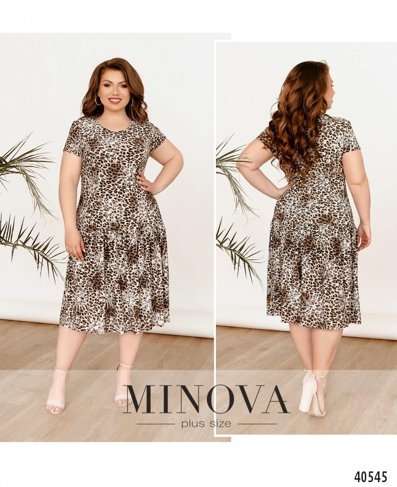 Платье №436-леопард-М