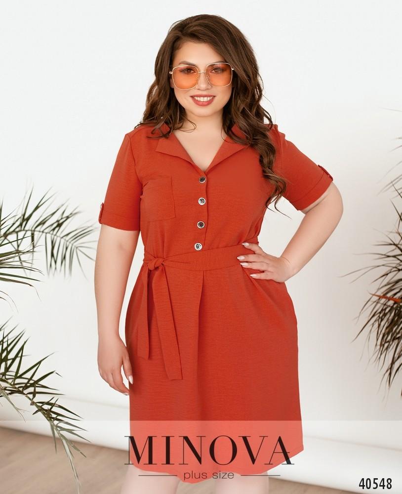 Платье №132Б-терракотовый