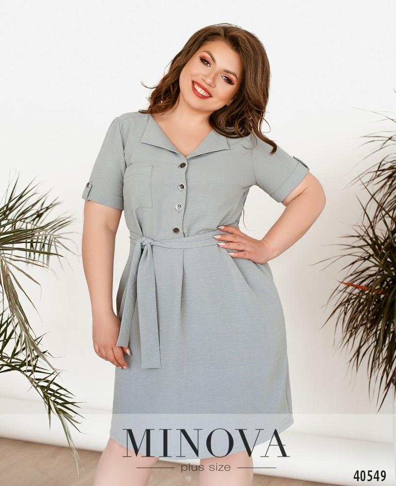 Платье №132Б-серый