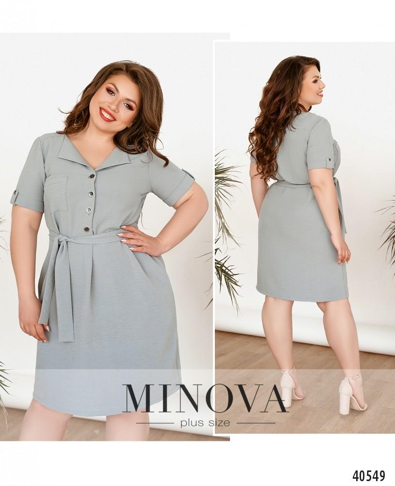 Платье №132Б-серый-М