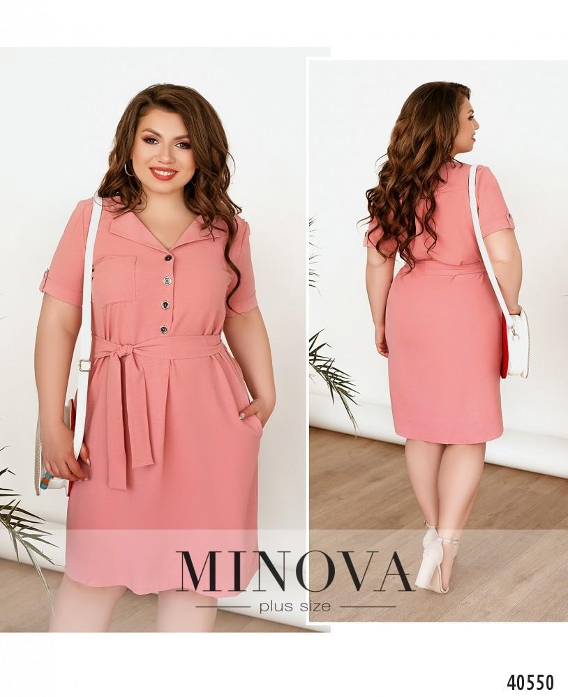 Платье №132Б-пудра-М
