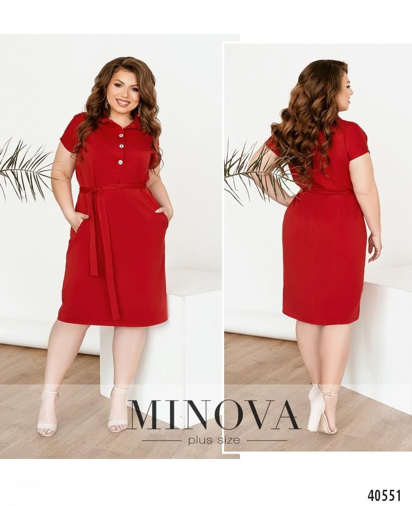 Платье №273-красный-М