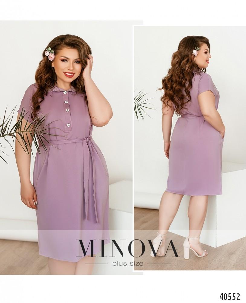 Платье №273-лиловый-М