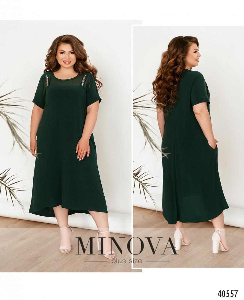Платье №130Б-темно-зеленый-М