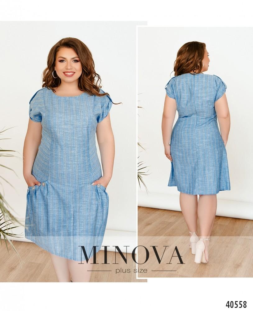 Платье №8-241-деним-М