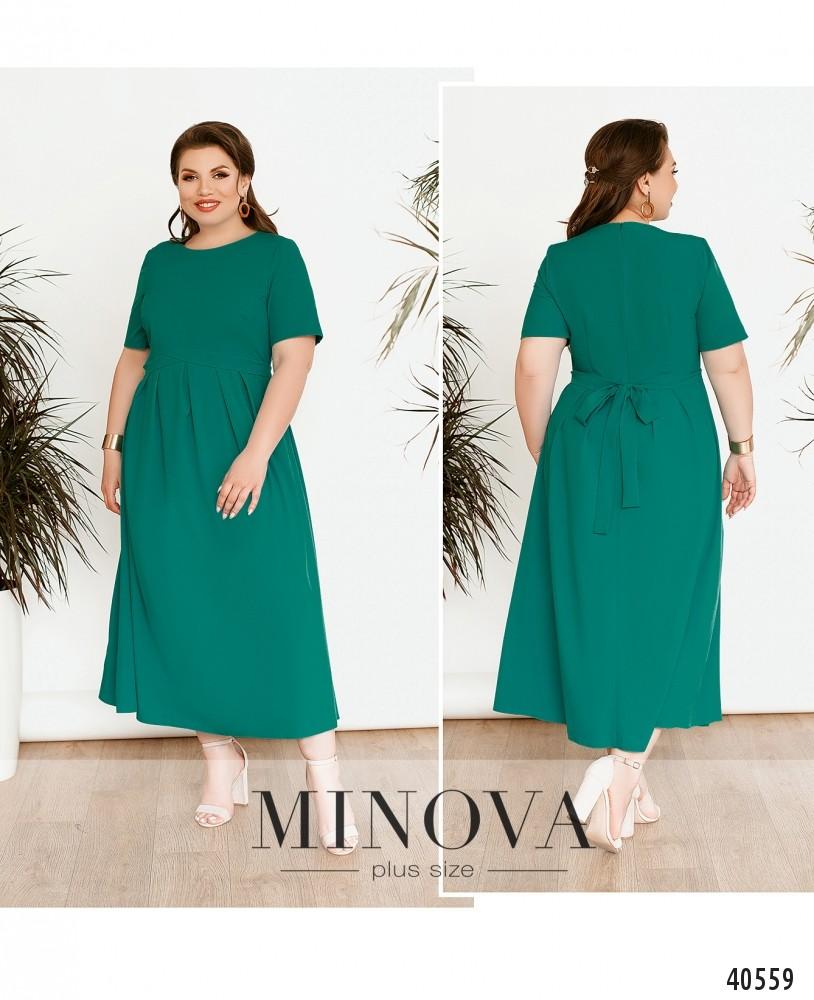 Платье №17-211-бирюза-М