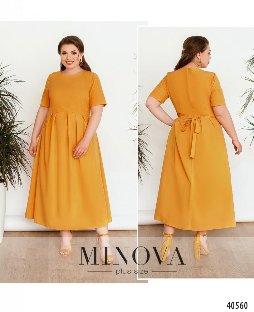 Платье №17-211-горчица-М
