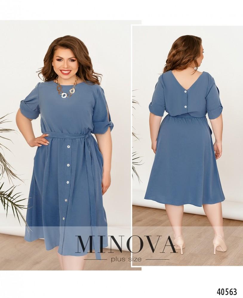 Платье №17-204-деним-М
