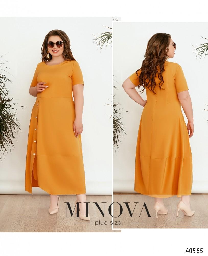 Платье №8-242-горчица-М