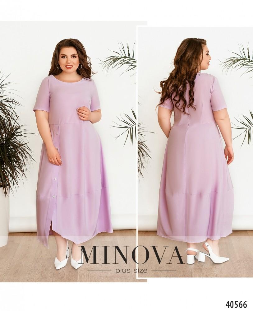 Платье №8-242-сирень-М