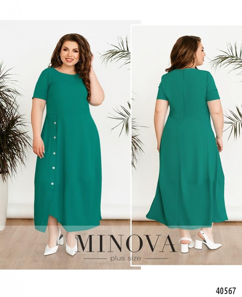 Платье №8-242-бирюза-М