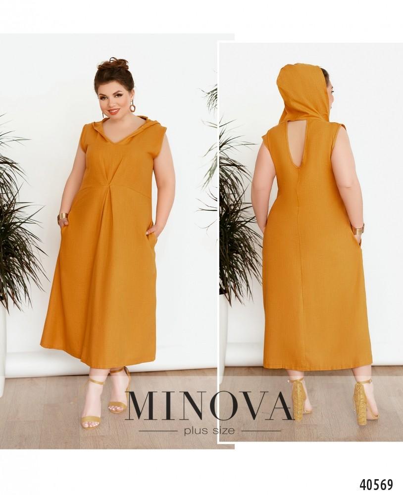Платье №128Б-горчица-М