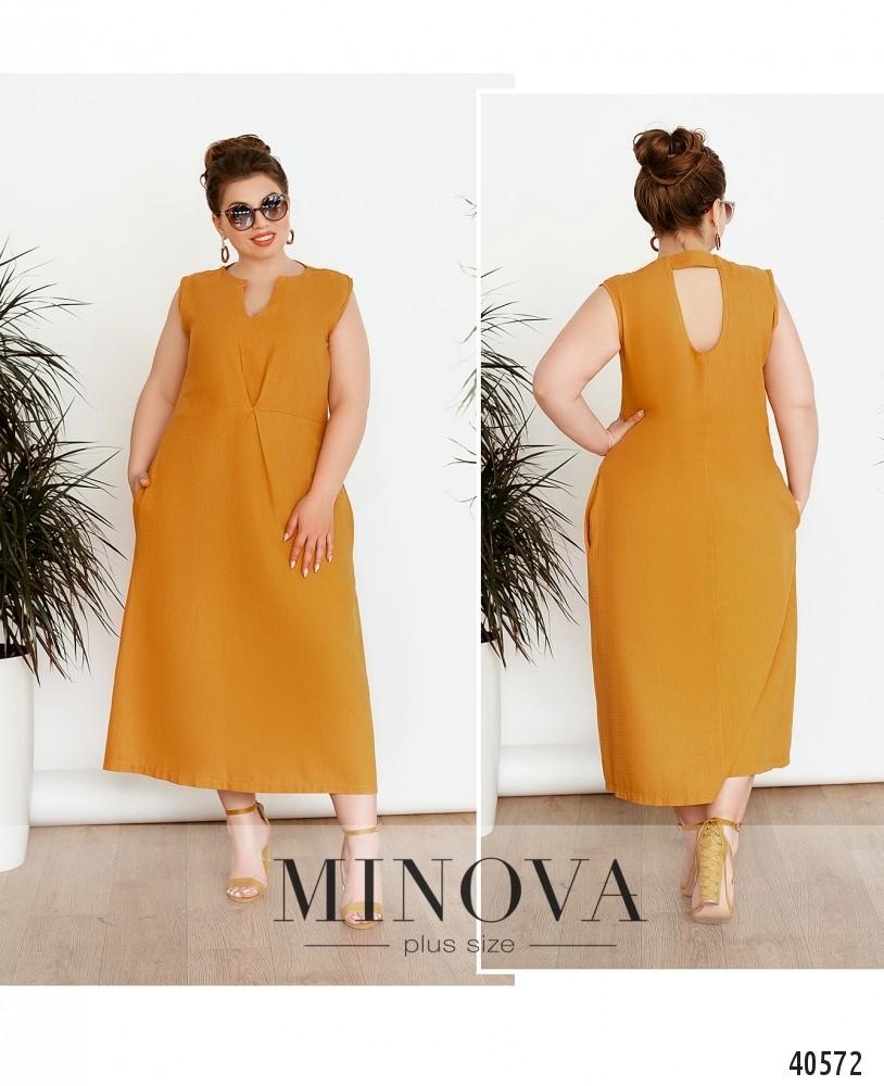 Платье №129Б-горчица-М