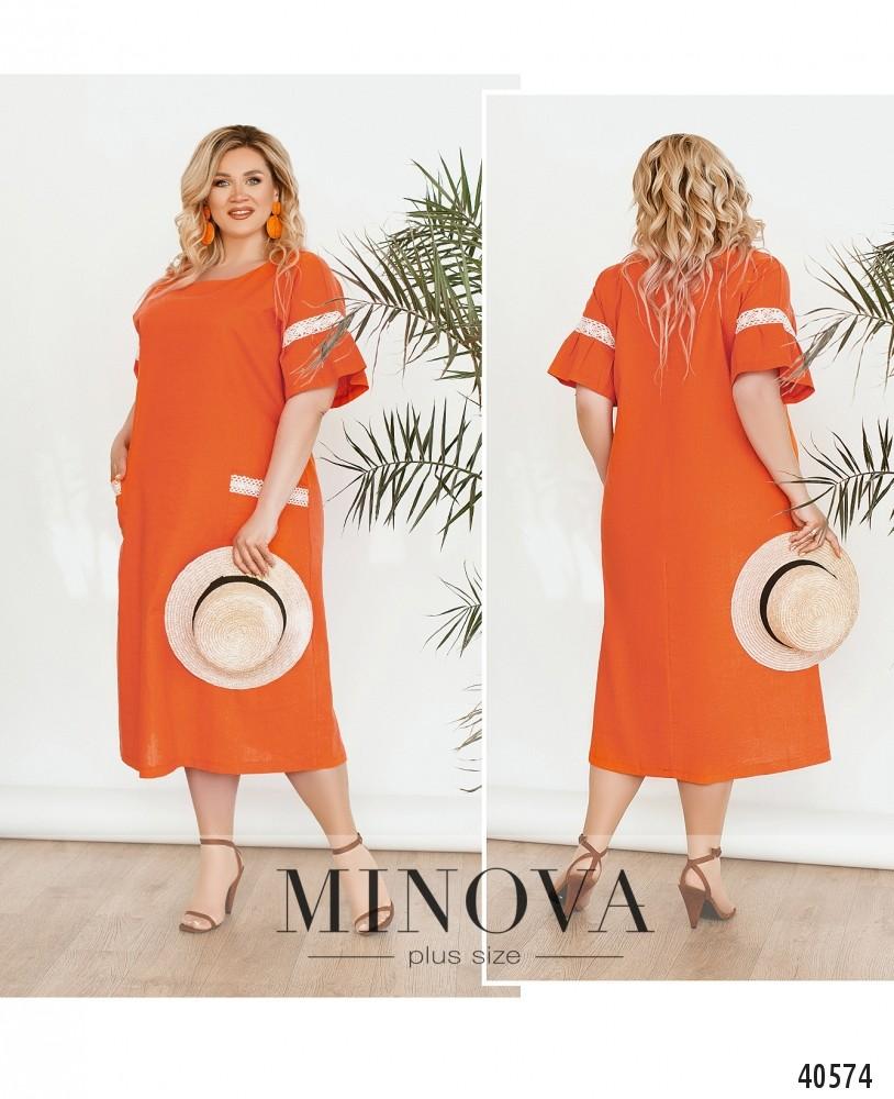 Платье №122Б-оранжевый-М