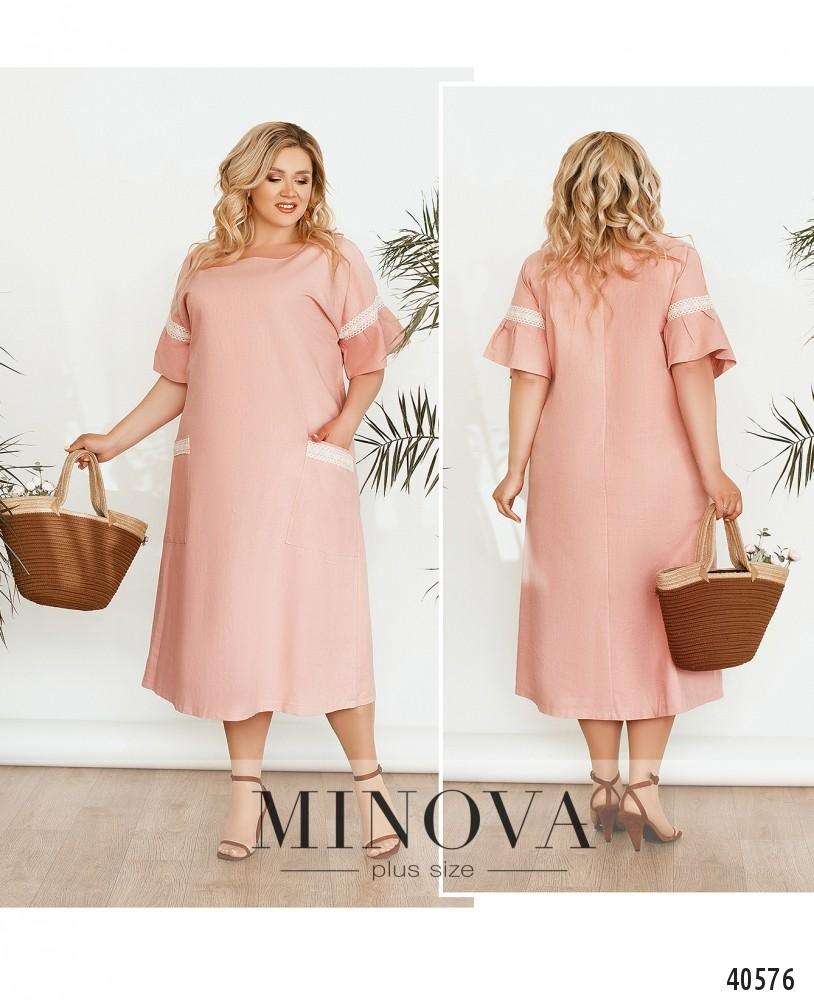 Платье №122Б-персиковый-М