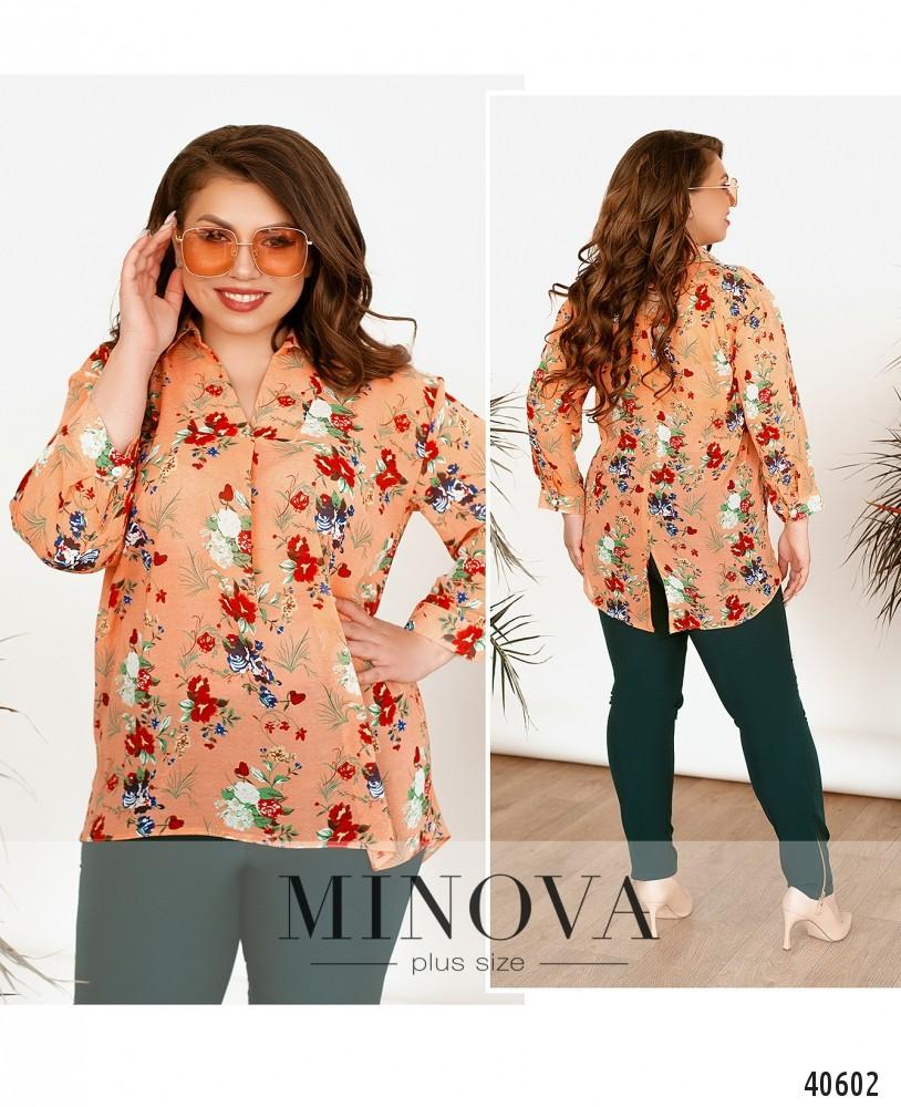 Рубашка №41490-1-персик-М