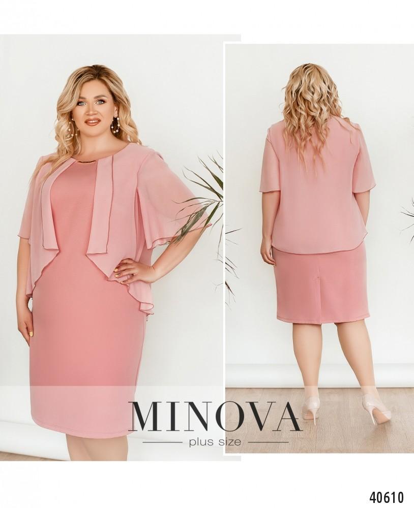 Платье №416СБ-пудра-М
