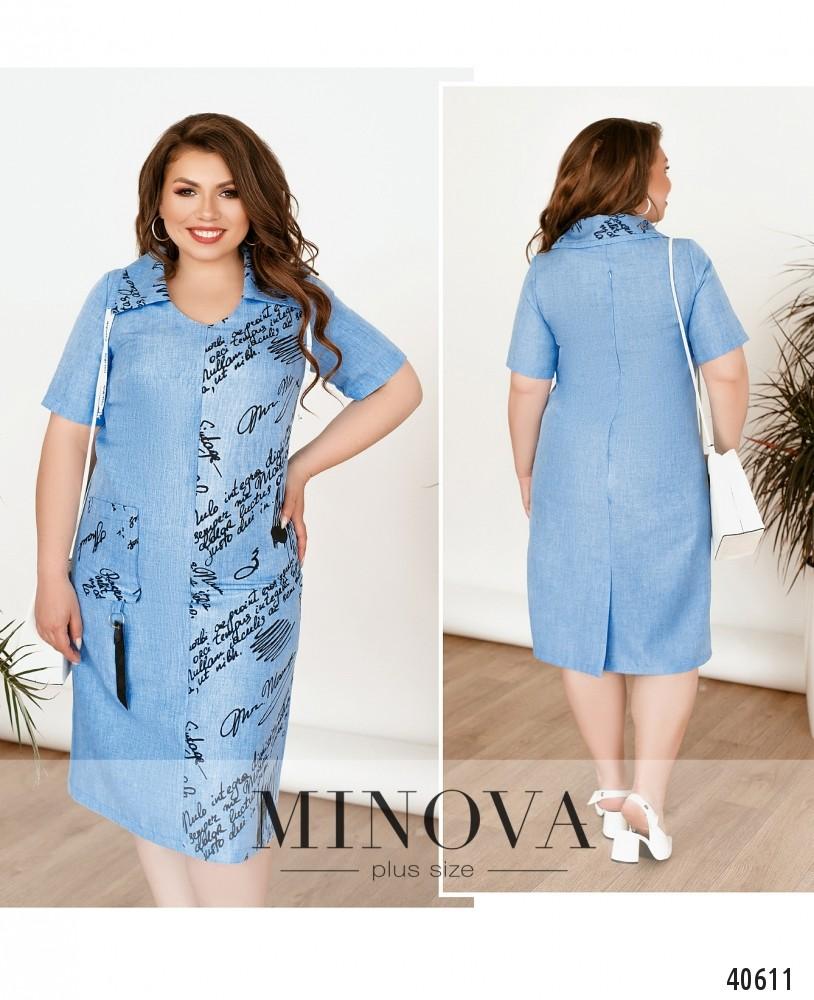 Платье №521Б-голубой-М