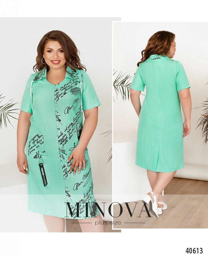 Платье №521Б-бирюза-М