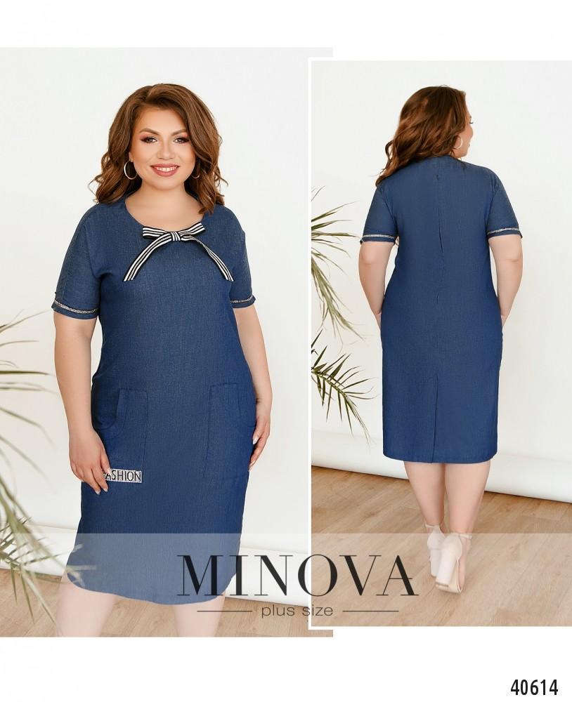 Платье №519Б-синий-М