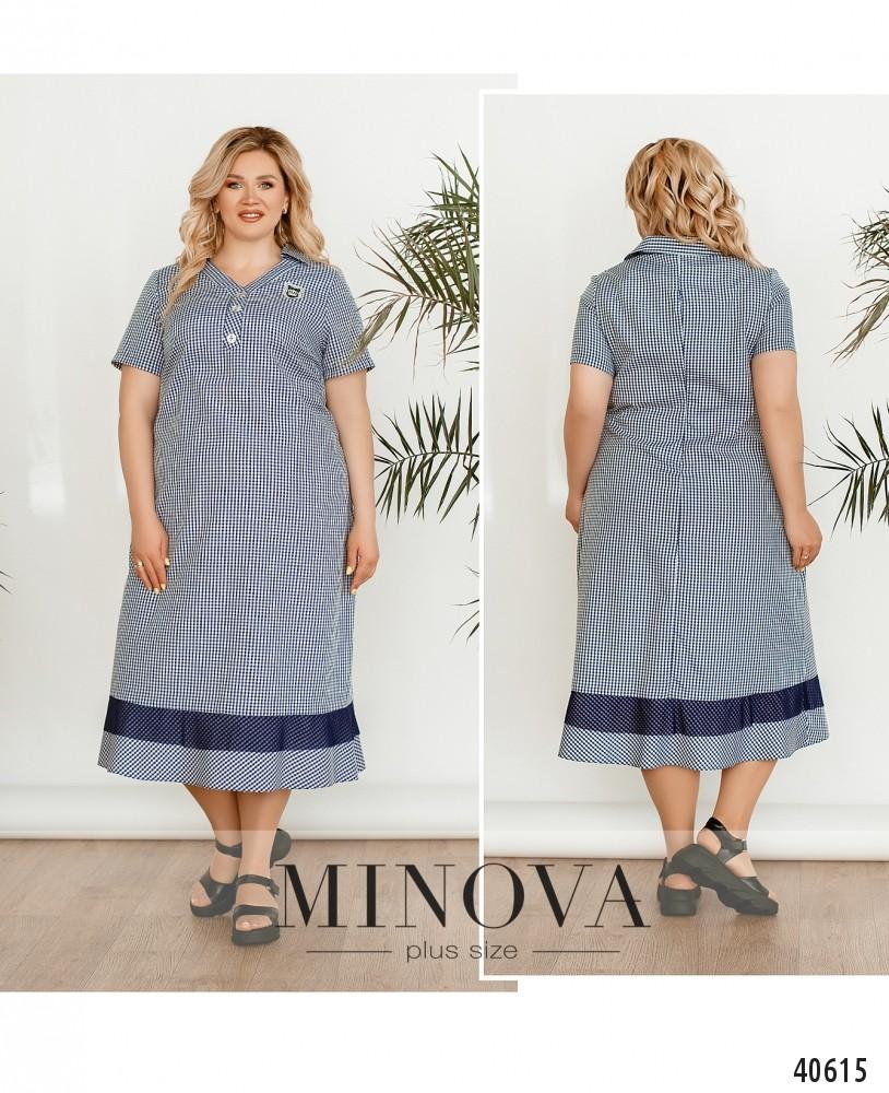 Платье №505Б-синий-М
