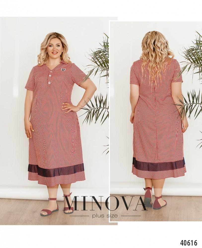 Платье №505Б-красный-М