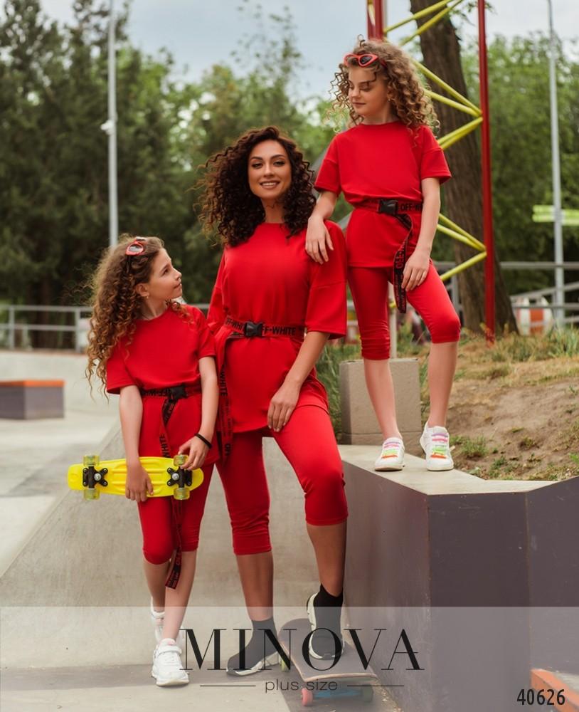 Спортивный костюм №867-красный-М