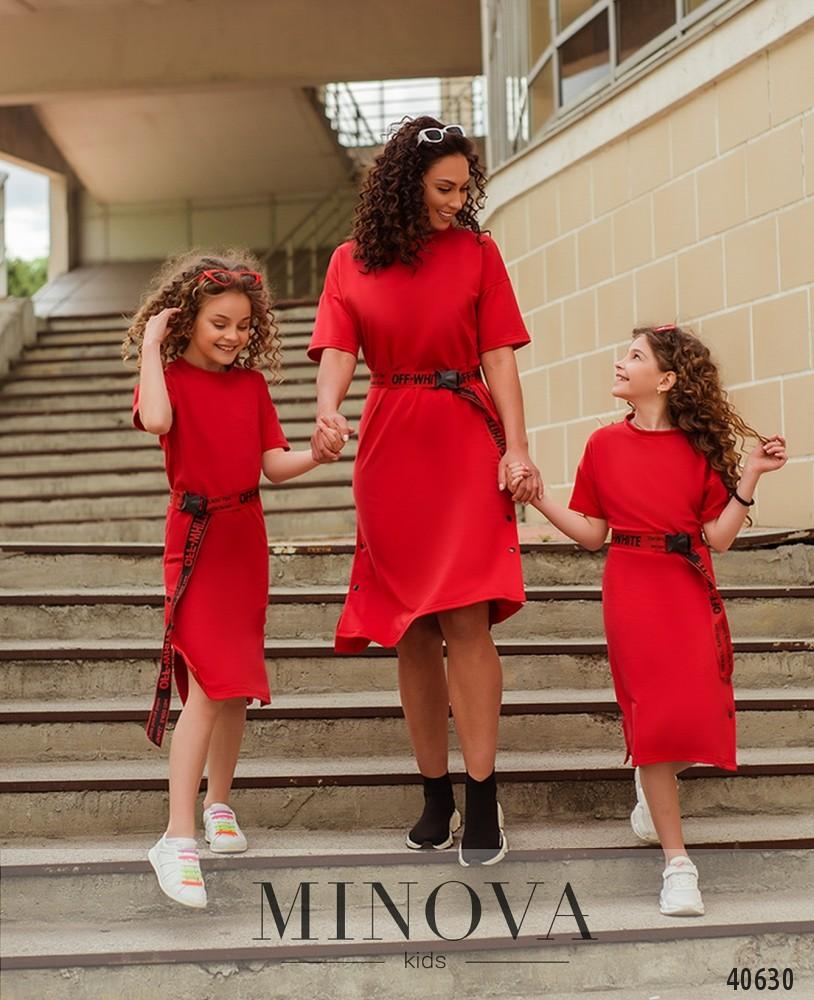 Платье №870Д-красный-М