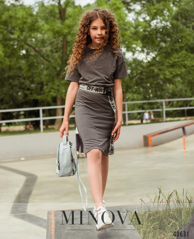 Платье №870Д-графит