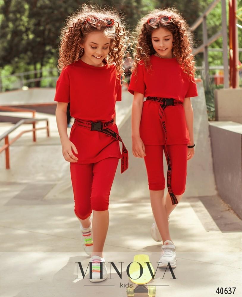 Спортивный костюм №867Д-красный