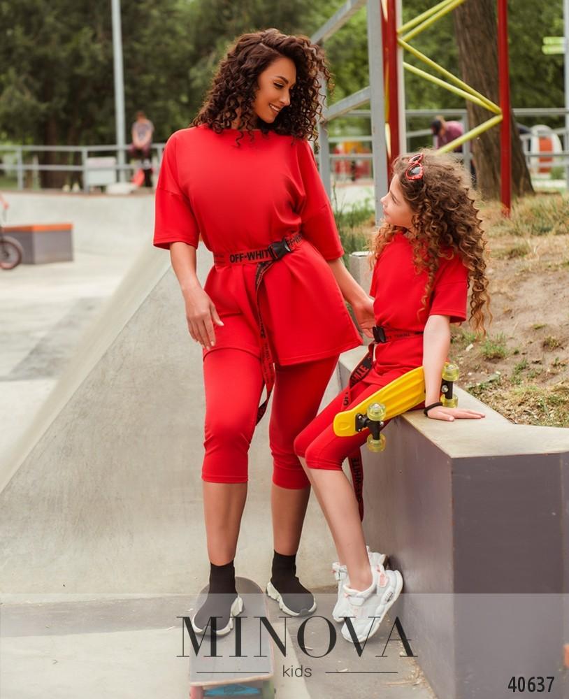 Спортивный костюм №869-красный-М