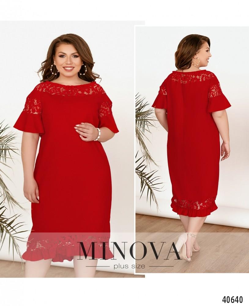 Платье №3346-красный-М