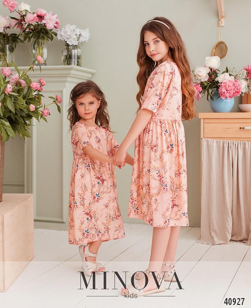 Платье №876Д-розовый