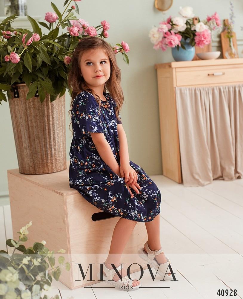 Платье №876Д-темно-синий