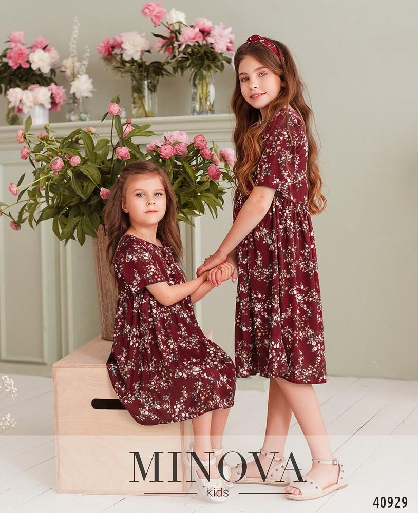 Платье №876Д-бордо