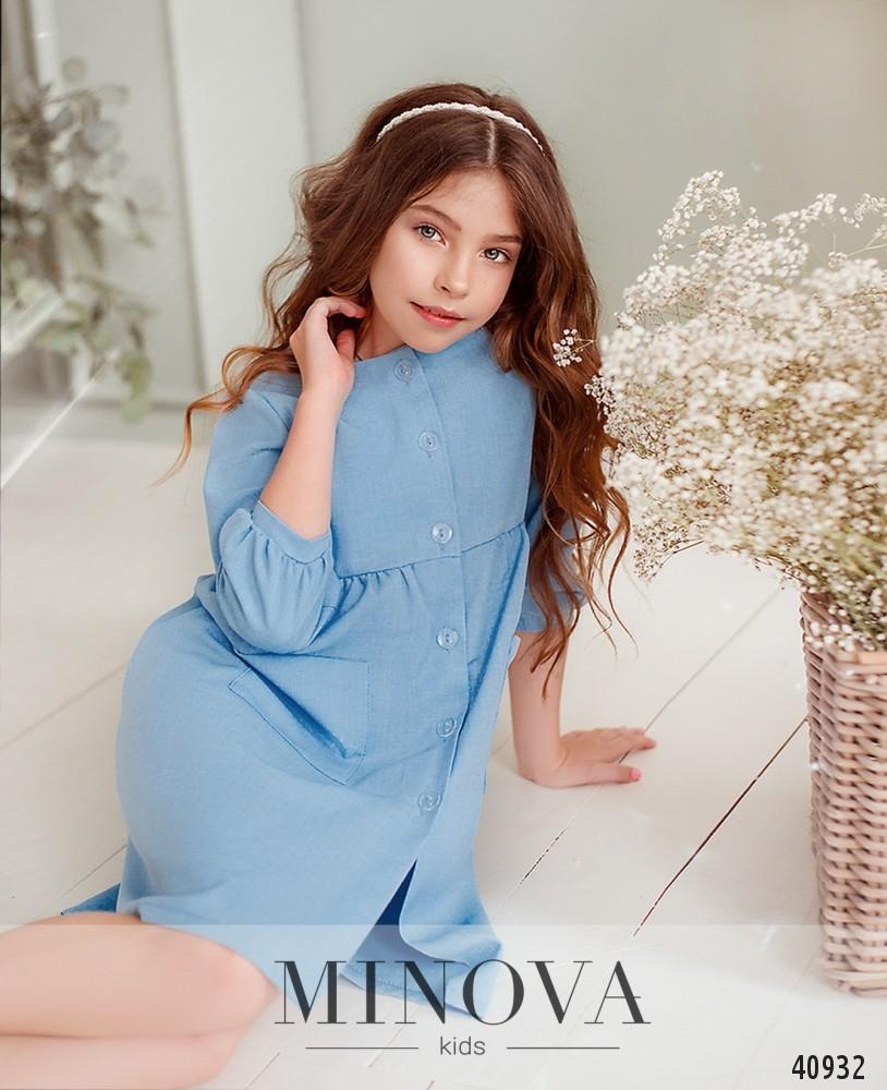 Платье №878Д-голубой