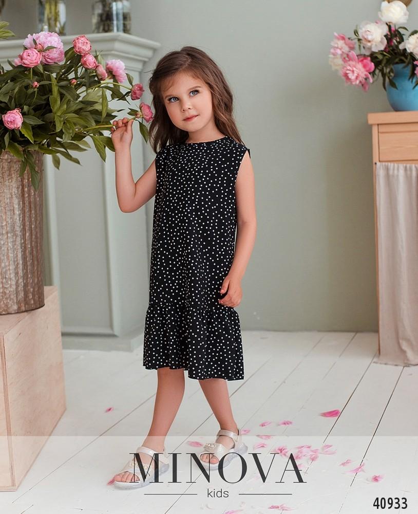 Платье №874Д-чёрный