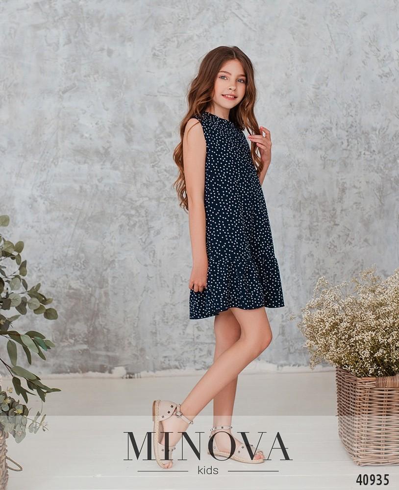 Платье №874Д-темно-синий