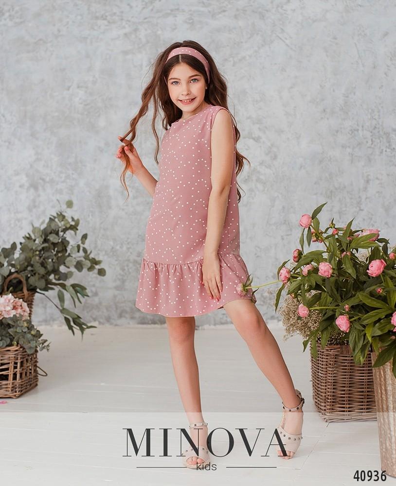 Платье №874Д-пудра