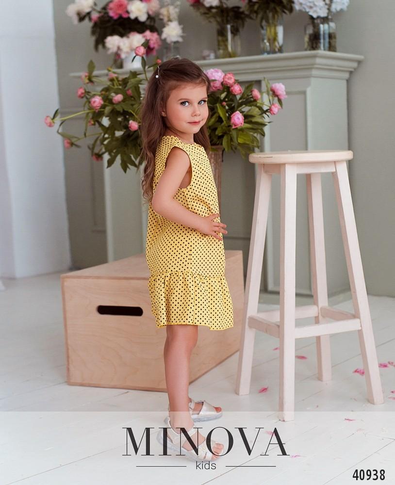 Платье №874Д-желтый