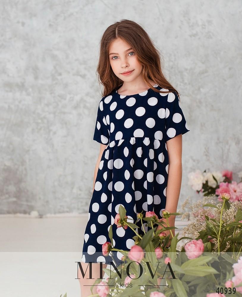 Платье №872Д-темно-синий