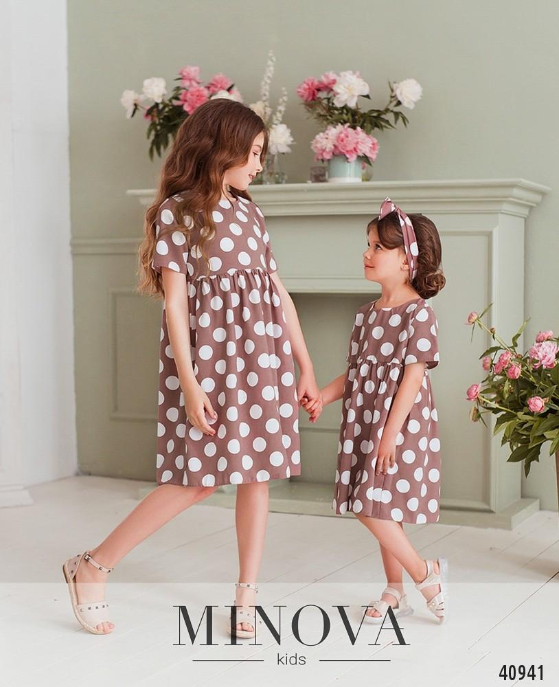 Платье №872Д-капучино