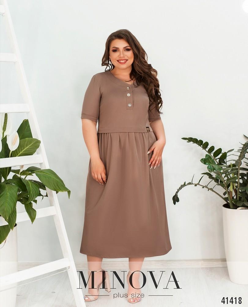 Платье MA140-1-мокко
