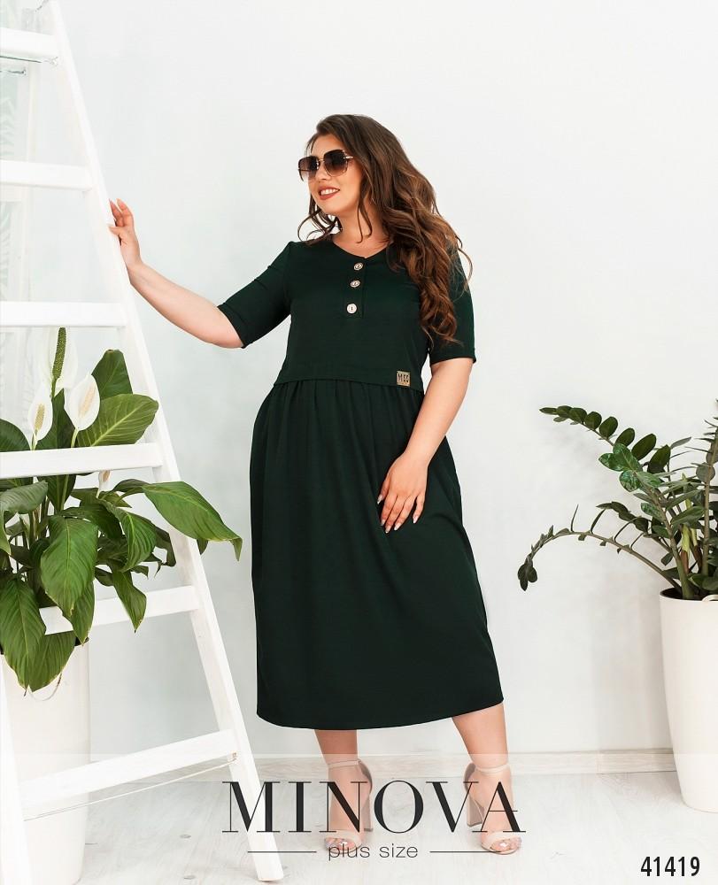 Платье MA140-1-темно-зеленый