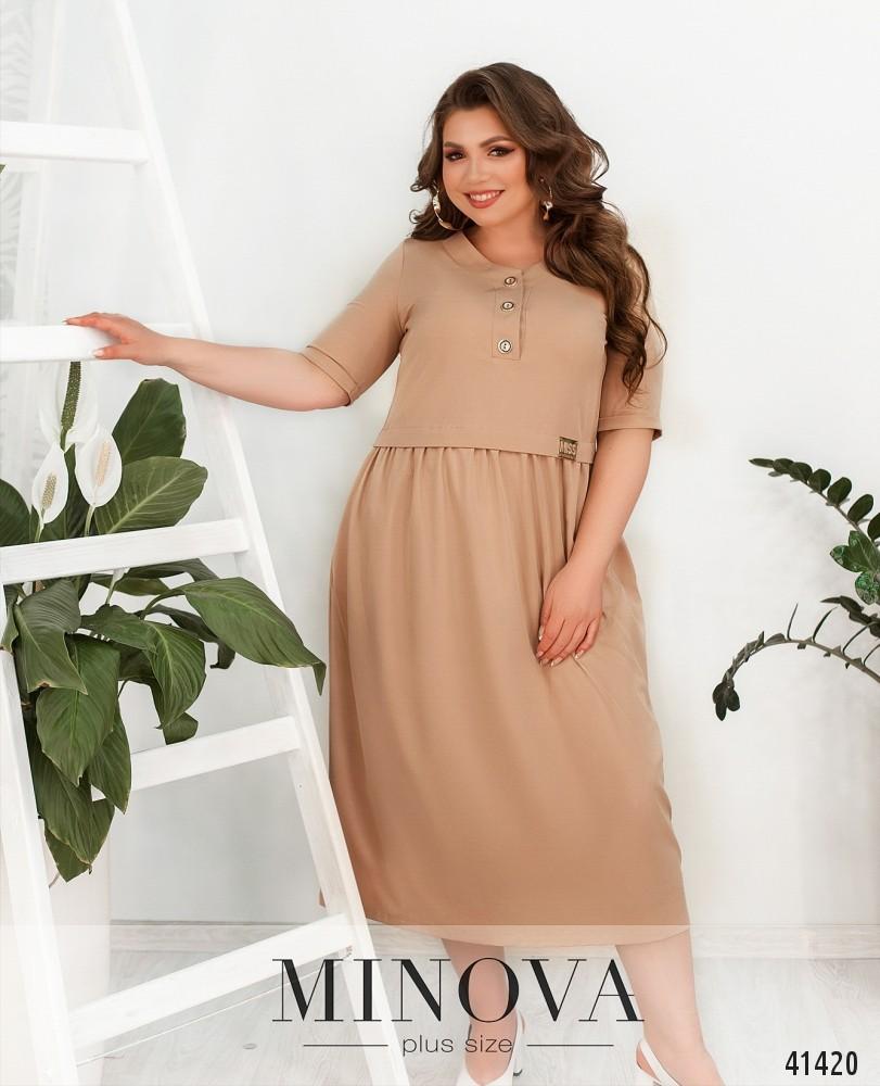 Платье MA140-1-карамель