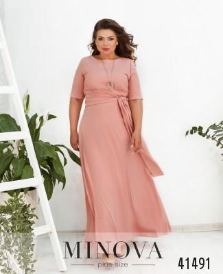 Платье №16-08-пудровый