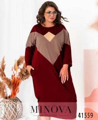 Платье №7022-1-бордо